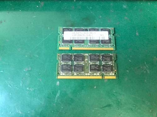 Dodatkowa pamięć RAM do laptopa Lenovo