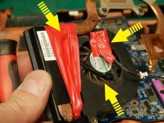 Układ chłodzenia w laptopie HP Pavilion dv7